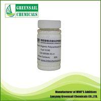 6,6',6''-(1,3,5-Triazine-2,4,6-triyltriimino)trihexanoic acid water based corrosion inhibitor