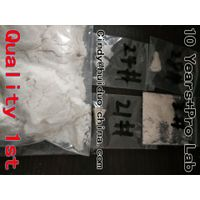 Original CAS 71195-58-9 synthesis thumbnail image