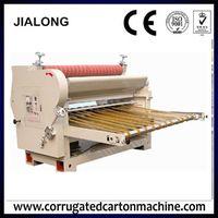 Single Cutting Machine thumbnail image
