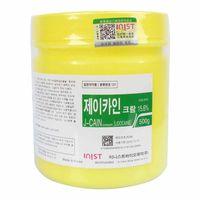 Most Professional Korea Cream Reducing Pain Content 15.6% Numbing Cream 500g Face Numbing Cream thumbnail image