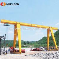 Nucleon MHA 16ton single beam girder outdoor gantry crane with cantilever customized