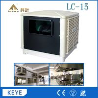 Industrial centrifugal auto evaporative air cooler LC-15