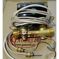 domestic meter, industrial meter,air conditioning meter,DN20 thumbnail image