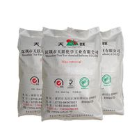 varous metal surface treatment chemical cleaning powder thumbnail image