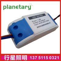 Drive power adapter isolation wide voltage ceiling lamp led track light transformer thumbnail image