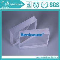 High impact resistance clear PC plastic sheet thumbnail image
