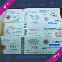 Security perforated coupons printing