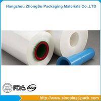 EVOH/PA/PE forming transparent film Hangzhou Zhongsu