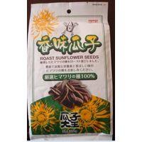 roasted sunflower seed