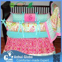 baby comforter set thumbnail image