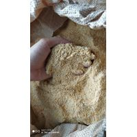 Fish Meal/ Blood Meal/ Corn Gluten Meal/ Meat Bone Meal
