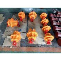 flange vibrator motor