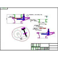 The Rotate feed valve