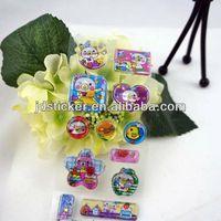 3D capsule sticker for kids