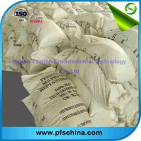 Polymer Water Purifier PFS,PAC,PAM Powder for water treatment