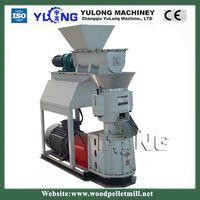 small wood pellet mill/pellet machine thumbnail image
