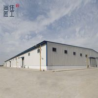 prefabricated steel structure buildings with custom design from China