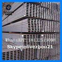 SS400/Q235B/A36 u channel/ Universal beam thumbnail image