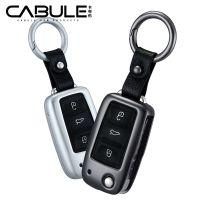 aluminum alloy car key case for Volkswagen