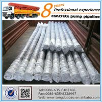 5'' dn125 concrete delivery hose