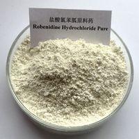 Factory Supply Coccidiosis Veterinary Drug Antibiotics Robenidine Hydrochloride CAS 25875-50-7