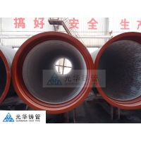 supply ductile iron pipes/dci pipes/di pipes thumbnail image