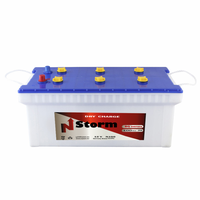 N-storm Dry Charge Battery thumbnail image