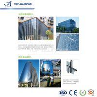 Aluminium Profile for Curtain Wall thumbnail image