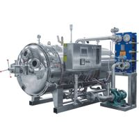 ATP12 steam retort/ autoclave