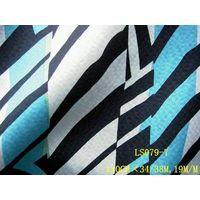 100%silk fabric:LS079-7 thumbnail image