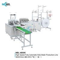 NBL-4800K Fully Automatic Kids Flat Face Mask Production Line (1+1)