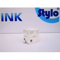 Duplicator CPI2 Color Ink For Ricoh thumbnail image