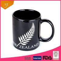 2017 hot sale 11Oz ceramic coffee mug