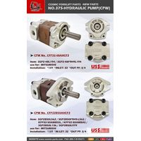 Cosmic Forklift Parts New Parts NO.375-Hydraulic pump [CPW]