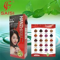 super preferential 60ml*2 dye brands professional hair dye