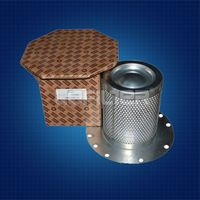 High quality atlas copco air oil separator 1613642300 thumbnail image
