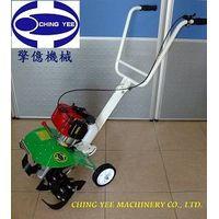 CY50 Cultivator/Power weeder