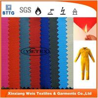 310gsm 16*10 cotton flame retardant satin fabric