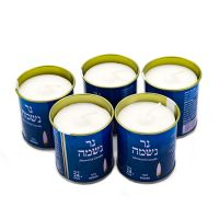 1 Day Jewish Memorial Tin Candle for Israel Market