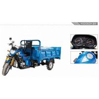 HUASHA 150CC motor-tricycle cargo box tricycle HS150ZH-B9