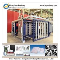 Hangzhou Pusheng EPS Shape Molding Machinery