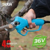 SUCA SC-3608 electric pruning shear cable cutting machine/electric shear BATTERY PRUNER thumbnail image