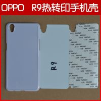 Factory cheaper price 2D sublimation phone case for oppo r9 diy phone case thumbnail image