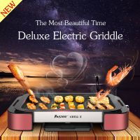 Electric BBQ grill with Non-stick Surface Korean Griddle Indoor and Outdoor with good quality