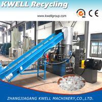 LDPE/HDPE Film Granulating Machine/Plastic Extruder/Extrusion Line