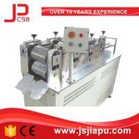 JIAPU Ultrasonic Glove Machine thumbnail image