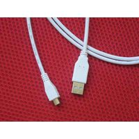 AM to 5pin micro usb cable