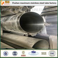 customized size stainless steel round shape tubing