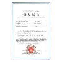 aqsiq certificate registration for raw cotton