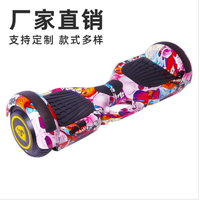 Intelligent balance car / electric scooter / adult children's scooter / two wheel intelligent balanc